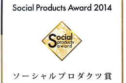 Won the Social Products Prize 2014